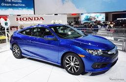 ยลโฉม Honda Civic Coupe 2016 ใหม่ จากมอเตอร์โชว์ในสหรัฐฯ