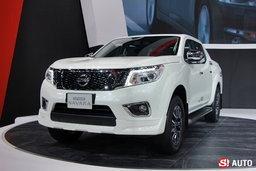 ภาพบูธ Nissan ในงาน Motor Expo 2015