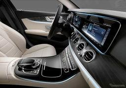 Mercedes-Benz เผยโฉมภายในห้องโดยสาร E-Class เจเนอเรชั่นใหม่ล่าสุด