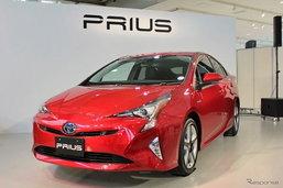 'โตโยต้า' ยันลูกค้าชอบ 'Prius' โฉมใหม่เพราะมีดีไซน์สวยงาม