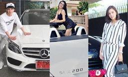 ส่องรถยนต์คู่ใจดารา ใครใช้รุ่นไหนกันบ้าง