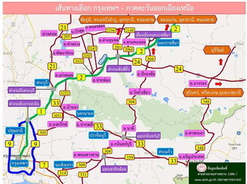 เส้นทางเลี่ยงหนีรถติดช่วงเทศกาลสงกรานต์ 2560