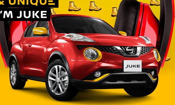'Nissan Juke Color Studio' ตกแต่งสีได้ตามใจชอบ เคาะเริ่ม 9.22 แสนบาท