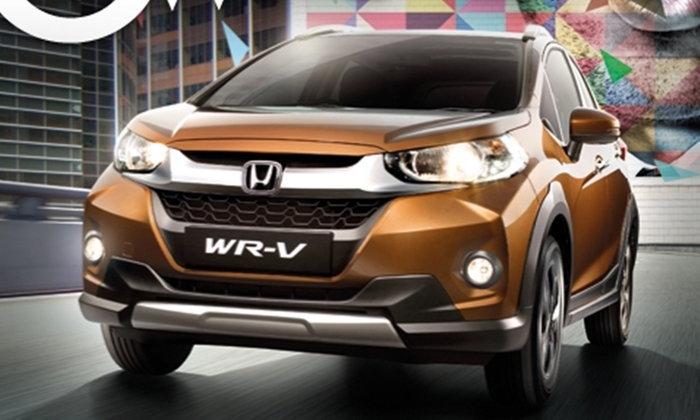 Honda WR-V 2017 ใหม่ เปิดตัวที่อินเดียพร้อมเครื่องดีเซล 1.5 ลิตร เริ่ม 4.16 แสน