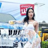 พริตตี้ล้างรถ