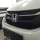 2017 Honda Jade