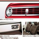 Suzuki Lapin F Limited
