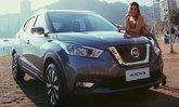 2017 Nissan Kicks ครอสโอเวอร์รุ่นใหม่ล่าสุดเผยโฉมแล้วที่บราซิล