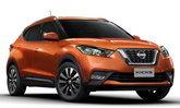 Nissan Kicks ใหม่ เริ่มวางจำหน่ายที่เม็กซิโก เคาะเริ่ม 5.21 แสนบาท