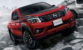 Nissan Navara Black Edition ใหม่ เตรียมเปิดตัวในงานมอเตอร์โชว์ 2017