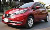 เจาะลึก Nissan Note 2017 ใหม่ อีโคคาร์ที่พกเทคโนโลยีเต็มคัน