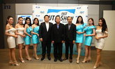 Fast Auto Show Thailand 2017 จัดเต็มโปรโมชั่นทั้งรถใหม่-มือสอง