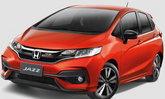 โปรโมชั่นรถใหม่ป้ายแดงประจำเดือนกรกฎาคม 2560