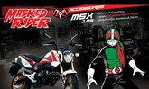 ชุดแต่ง Honda MSX125 ใหม่ จุใจถึง 4 สไตล์เอาใจขาซิ่ง