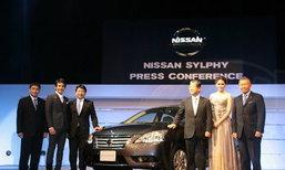 Nissan  เปิดตัว  Nissan Sylphy  ใหม่ อย่างเป็นทางการประเดิมราคาจำหน่าย 746,000 บาท