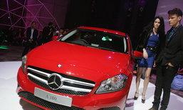 New! Mercedes Benz A class  สวยงามเร้าใจ ในราคาสุดถูก