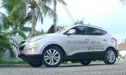New Hyundai Tucson The Sexy SUV