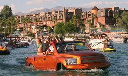 Water Car สปอร์ตพันธุ์ทางฉบับลุยน้ำได้