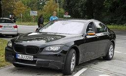 2012 BMW Series 7 (Minorchange) ..จับได้เพราะโดนจ่าจับ ..
