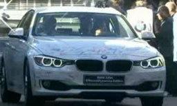 เปิดตำนาน บทใหม่ New! BMW Series 3