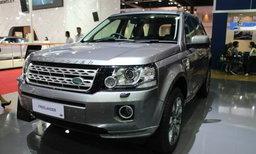 รถค่าย LAND ROVER - Motor Show 2014