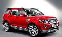 สุดเจ๋ง! Land Rover เผยเทคโนโลยี 'กระโปรงหน้าโปร่งแสง'