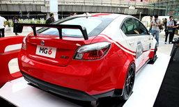 ราคารถใหม่ในตลาดรถยนต์ ประจำเดือนกรกฎาคม 2557