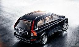 Volvo XC90 D5 อัดโปรโมชั่นแรง ฟรีดอกเบี้้ย-ประกันฯ-ค่าบำรุง-วารันตี นานถึง 5 ปี
