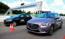 รีวิว Mazda 2 2015 SKYACTIV ในแบบ First Impression บนสนามโบนันซ่าเซอร์กิต