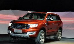 Ford Everest 2015 ใหม่ เปิดตัวแล้วในจีน