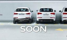 Audi Q2 ครอสโอเวอร์น้องใหม่ล่าสุดมีลุ้นเปิดตัวเร็วๆนี้