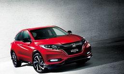 Honda Vezel เพิ่มระบบป้องกันชนใหม่ เคาะเริ่มแค่ 6.07 แสนบาทในญี่ปุ่น