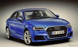 เผยโฉม Audi A3 Sedan ไมเนอร์เชนจ์ใหม่ พร้อมเครื่องยนต์ 1.0 ลิตร TFSI