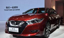 2017 Nissan Maxima โฉมใหม่เปิดตัวอย่างเป็นทางการแล้วที่จีน