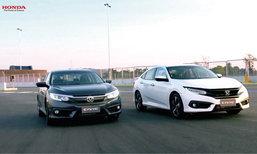 All-new Honda Civic ความเหมือนที่แตกต่าง กับขุมพลัง 1.8 และ 1.5 VTEC Turbo สไตล์ไหนที่เป็นคุณ