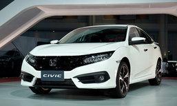 รถใหม่ Honda ในงาน Motor Show 2016