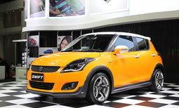 Suzuki Swift ตกแต่งสีเหลืองพิเศษเผยโฉมที่งานบางกอกออโต้ซาลอน 2016