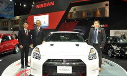 Nissan GT-R NISMO เผยโฉมในไทยที่งานออโต้ซาลอน 2016