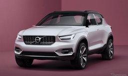 Volvo Concept 40.1 ต้นแบบครอสโอเวอร์รุ่นเล็กเผยโฉมแล้ว