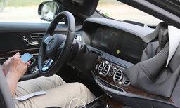 หลุดภายใน Mercedes-Benz S-Class ไมเนอร์เชนจ์ใหม่