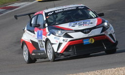 Toyota เตรียมส่ง 'C-HR Racing' ลุยรายการแข่ง 24 ชั่วโมงที่นูร์เบิร์กริง