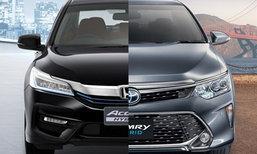 เทียบสเป็ค Honda Accord Hybrid และ Toyota Camry Hybrid รุ่นท็อปทั้งคู่ อ็อพชั่นใครเยอะกว่า?