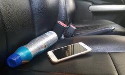 5 สิ่งไม่ควรเก็บไว้ในรถที่จอดกลางแดด