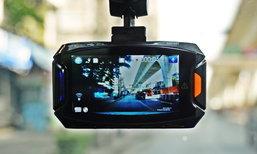 5 เทคนิคสำคัญในการเลือกซื้อกล้องติดรถยนต์