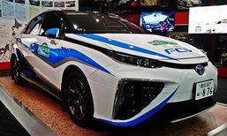 ทึ่ง! โตโยต้าคิดค้นพลังงาน 'อึ' สำหรับรถ Mirai โดยเฉพาะ