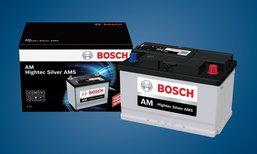 Bosch เปิดตัวแบตเตอรี่ AM Hightec Silver AMS รองรับเทคโนโลยีใหม่ล่าสุดครั้งแรกในไทย