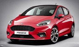 2017 Ford Fiesta เจเนอเรชั่นใหม่เผยโฉมอย่างเป็นทางการแล้ว