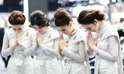 งามหยด! พริตตี้ 'ชุดไทย' ที่งานมอเตอร์เอ็กซ์โป 2016