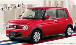 Suzuki Lapin F Limited ใหม่ เน้นจับลูกค้าผู้หญิงโดยเฉพาะ เริ่ม 4.33 แสนบาท