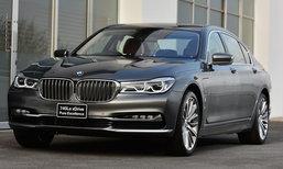 BMW 740Le xDrive Pure Excellence ขุมพลังไฮบริดใหม่ ราคา 6.699 ล้านบาท